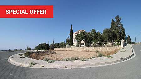 Plot for sale/Tersefanou